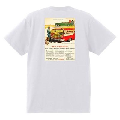 アドバタイジング フォード 879 白 Tシャツ 黒地へ変更可 1957 フェアレーン エドセル ランチェロ f100 ビクトリア