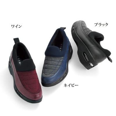 シューズ レディース / ダブルエアソール キルティングシューズ / 40代 50代 60代 70代 ミセスファッション シニアファッション 婦人 靴