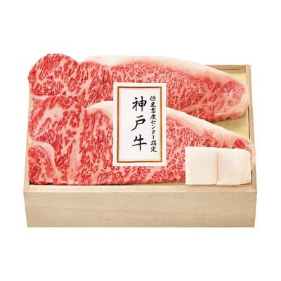 【お歳暮】但東畜産センター指定 神戸牛 サーロイン肉ステーキ用【三越伊勢丹/公式】