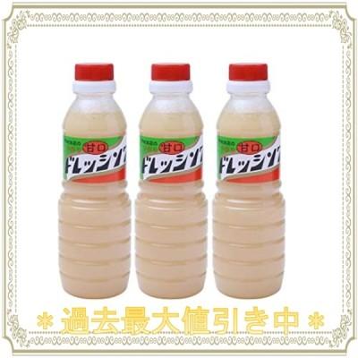 【 戸村本店 】 戸村の ドレッシング 甘口 360ml 3個