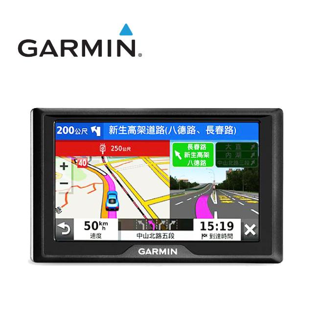 GARMIN DRIVE 52 5吋衛星導航