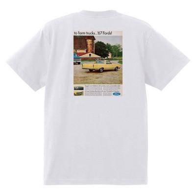 アドバタイジング フォード 741 白 Tシャツ 黒地へ変更可 1967 サンダーバード ギャラクシー ファルコン フェアレーン マスタング ランチェロ