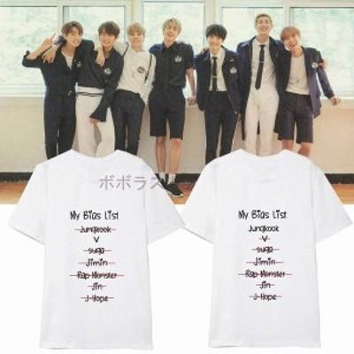 BTS(防弾少年団) Tシャツ 半袖 打歌服  応援服 グッズ レディース メンズ 男女兼用 春夏Tシャツ 韓流グッズ 1色