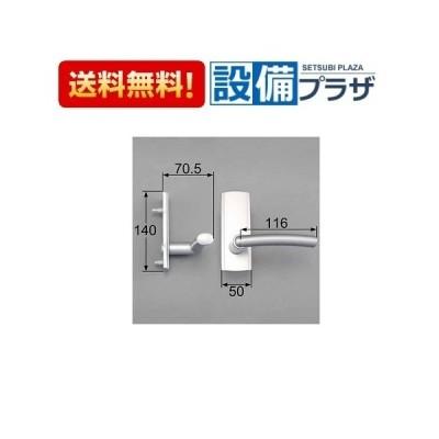MZTZTBS51 トステム/TOSTEM/LIXIL スタイルBタイプ把手(空錠)