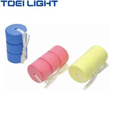 TOEI LIGHT/トーエイライトB3319B カラーヘルパー