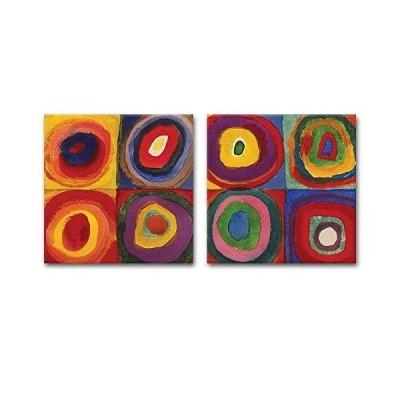 送料無料 wall26 キャンバスウォールアート 2枚 カンディンスキーによる抽象的なサークル ジークレープ