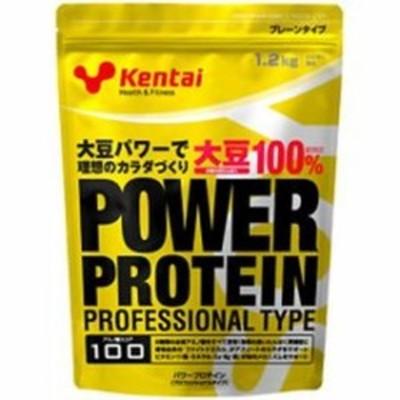 ◆Kentai パワープロテイン プロフェッショナルタイプ プレーン1.2kg【2個セット】 ※発送まで7~11日程
