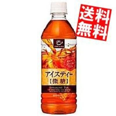 【送料無料】ポッカサッポロ カフェ・ド・クリエ アイスティー 微糖 500mlペットボトル 24本入[のしOK]big_dr