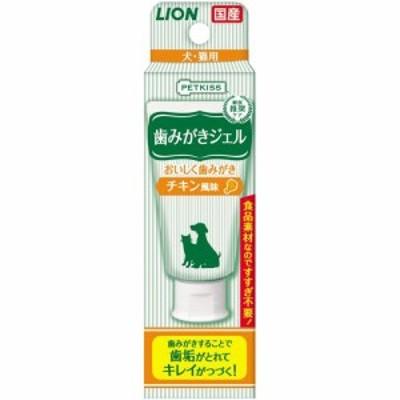 PETKISS ペットキッス歯みがきジェルチキン風味 40g