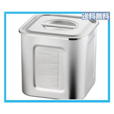 AG 21-0 目盛付 角型キッチンポット 10.5cm (手無)