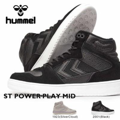 ヒュンメル スニーカー セイント パワー プレイ ミッド 208668 ミッドカット レディース メンズ ユニセックス Hummel ST POWER PLAY MID