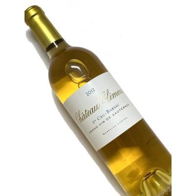 2012年 シャトー クリマンス 750ml フランス ボルドー 甘口 白ワイン
