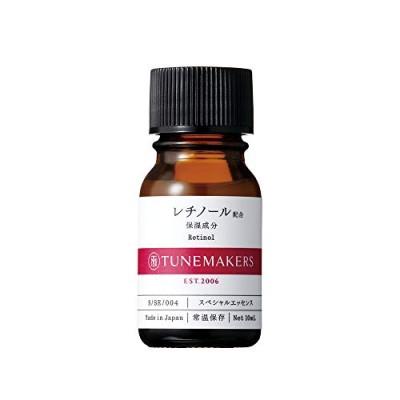 TUNEMAKERS(チューンメーカーズ) レチノール 10ml 原液 原液美容液