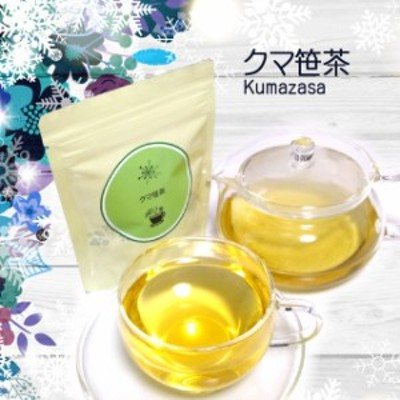 クマ笹茶(クマ笹・クマザサ・くまざさ・隈笹・熊笹)3g×7ティーバッグ [ハーブティー ティーバッグ ノンカフェイン お試し]