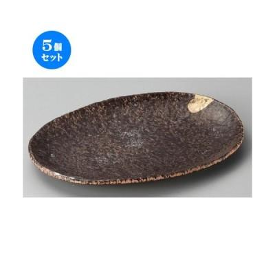 5個セット ☆ 変形皿 ☆ 南蛮金銀小判プラター(中) [ 188 x 137 x 20mm ] 【料亭 旅館 和食器 飲食店 業務用 】