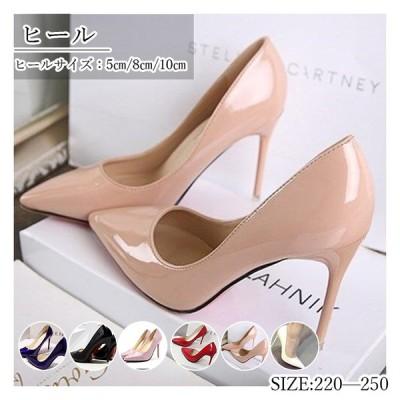 5cm 8cm 10cm ヒール レディースヒール ビジネスシューズ 靴 パンプス 高いヒール 通勤 おしゃれ 美脚効果 裏カラー 歩きやすい おすすめ 安い 可愛い