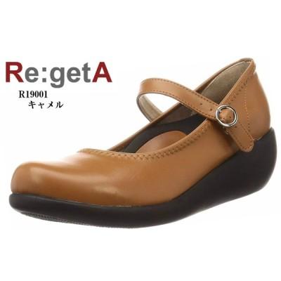 (リゲッタ)R19001 Re:getA ワンストラップ ウェッジヒールパンプス レディス 5段階の調節が可能。足に合わせてフィット感のある心地を実現