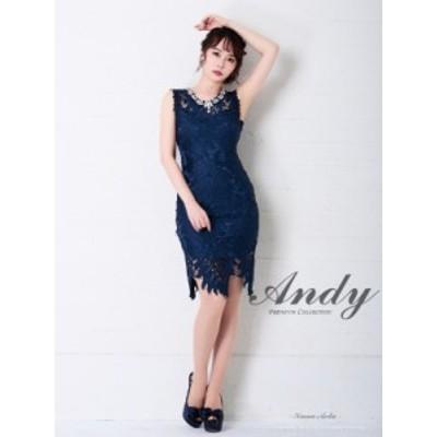 Andy ドレス AN-OK2304 ワンピース ミニドレス andyドレス アンディドレス クラブ キャバ ドレス パーティードレス