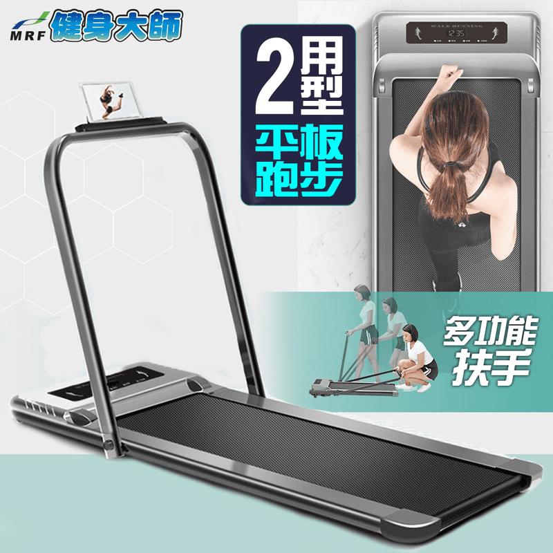 【健身大師】SuperR超跑者免安裝升級平板跑步機 運動健身 室內收納