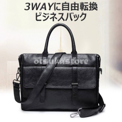 3wayビジネスバッグメンズ リュック 大容量 トートバッグ 就活 鞄 カバン リクルートバッグ ショルダー 3WAY ポイント消化