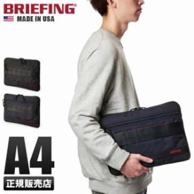 レビューで追加+5% ブリーフィング バッグ クラッチバッグ ドキュメントケース バッグインバッグ メンズ A4 BRIEFING brf488219