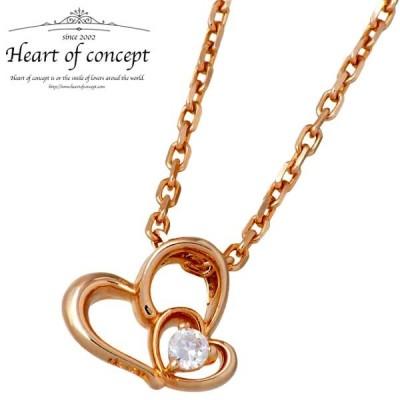 ハートオブコンセプト HEART OF CONCEPT 2 ハート シルバー ネックレス レディース
