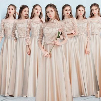 ブライズメイドドレス 花嫁 ドレス 演奏会 結婚式 二次会 パーティードレス 卒業式 お呼ばれワンピースbnf36