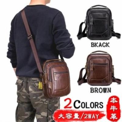 ショルダーバッグ メンズ 2WAY 本革 牛革 レザー 斜めがけ ビジネスバッグ かばん 鞄 バッグ 大容量 丈夫 上品感 通学 通勤 プレゼント