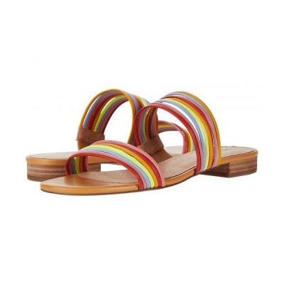 Madewell レディース 女性用 シューズ 靴 サンダル Meg Slide Sandal - Nouveau Pink Multi