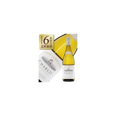 白ワイン フランス ブルゴーニュ ドメーヌ デュ コロンビエ シャブリ 2018 750ml wine