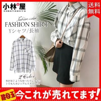 ワイシャツ ブラウス トップス レディース オフィス ビジネス 長袖 開襟 ポロシャツ チェック柄 Yシャツ スキッパーシャツ 大人 大きいサイズ