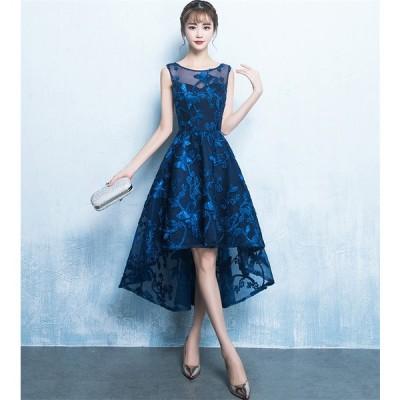 ウェディングドレス ショートドレス パーティードレス 10代 20代 30代 ワンピース おしゃれ フォーマル お呼ばれ カラードレス ワンピ ミニドレス[ダークブルー]
