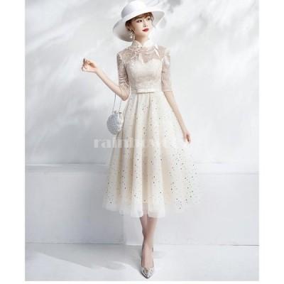 袖あり チャイナドレス ミモレドレス パーティードレス 20代30代40代 ウエディングドレス おしゃれ カラードレス 結婚式 二次会 舞台衣装 披露宴 演奏会