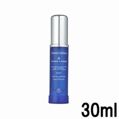 トランスダーマ A 30ml [ TRANSDERMA / 美容液 / ビタミンA / レチノール / 美容液 / Cセラム / 美肌 / ハリ / 無香料 ]