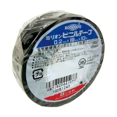 パイロン ミリオン ビニルテープ 19mm×10m 黒 10巻入り HF117A