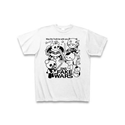 SNSフェイク・ウォーズの猫vsパンダ Tシャツ(ホワイト)