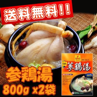 【送料無料】マニカ参鶏湯 800gx2袋 韓国食品 通販 韓国食材 韓国料理 本場 即席 コラーゲンたっぷりサムゲタン!