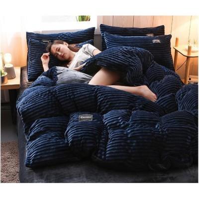【新品】キングサイズ防寒布団カバー4点セット 寝具