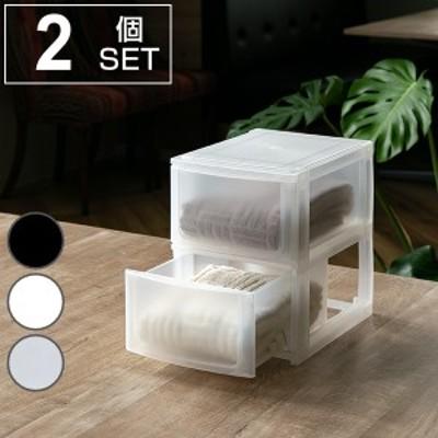収納ケース 引き出し 幅19.5×奥行26.5×高さ26.5cm A5 深2段 2個セット ( 収納ボックス プラスチック 小物 収納 積み重ね スタッキング