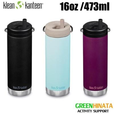 クリーンカンティーン TKワイド 16 ツイスト 保冷保温ボトル水筒 マグボトル  国内正規品