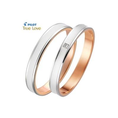 結婚指輪 マリッジリング 18金ピンクゴールド/18金ホワイトゴールド マリッジリング TRUE LOVE パイロット 結婚指輪truelovek276wp-k276wpd ダイヤモンドリング