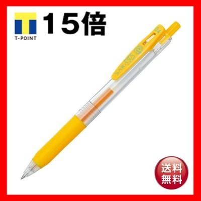(まとめ) ゼブラ ゲルインクボールペン サラサクリップ 0.4mm 黄 JJS15-Y 1本 〔×60セット〕