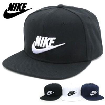 送料無料 NIKE FUTURA PRO ベースボールキャップ キャップ メンズ レディース スポーツ シンプル ロゴ 刺繍 ストリート アメカジ
