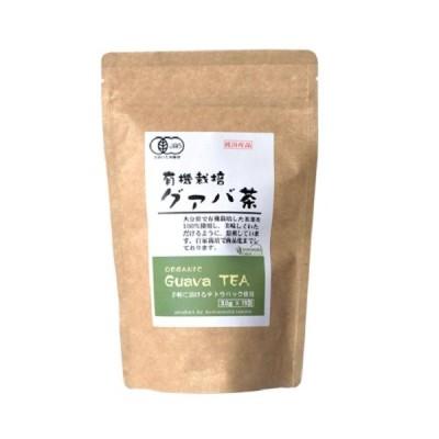 有機栽培 グァバ茶 15包