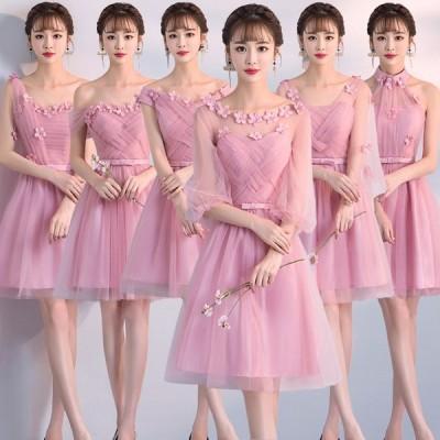 ブライズメイドドレス 花嫁 ドレス 演奏会 結婚式 二次会 パーティードレス 卒業式 お呼ばれワンピースbnf87