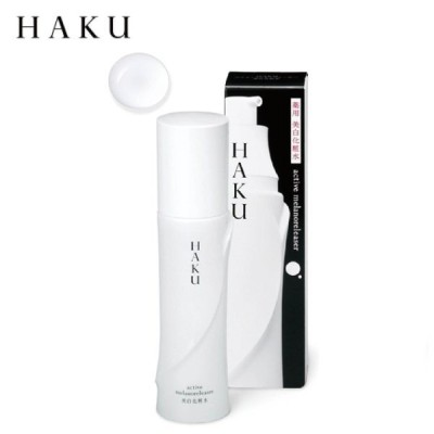 化粧水 アクティブメラノリリーサー 化粧水 カラー