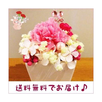 プリザーブドフラワー誕生日 結婚祝い 花 ギフト プレゼント お祝 送料無料 プチギフト
