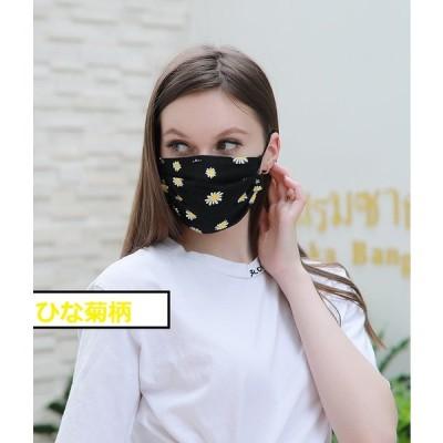 ヒナギク柄 マスク ひんやり マスク チュール マスク 花粉症対策 おしゃれ 雛菊柄 ひな菊柄 シルク素材 アイスシルク 接触冷感マスク 3枚セット