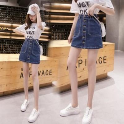 デニムスカート ミニ丈 ミニスカート スカート デニム ショート丈 大きいサイズ ハイウエスト デニムスカート レディース 人気