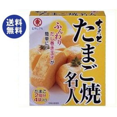 送料無料  ヒガシマル醤油  ちょっとたまご焼名人  (8g×4袋)×10箱入